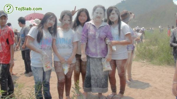 Young-Lao-Woman.jpg Images - Frompo